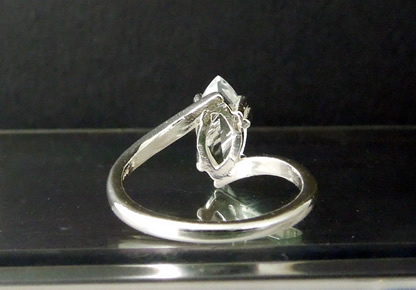 Back view of silver ring setting.
